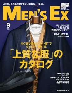 cover_201809